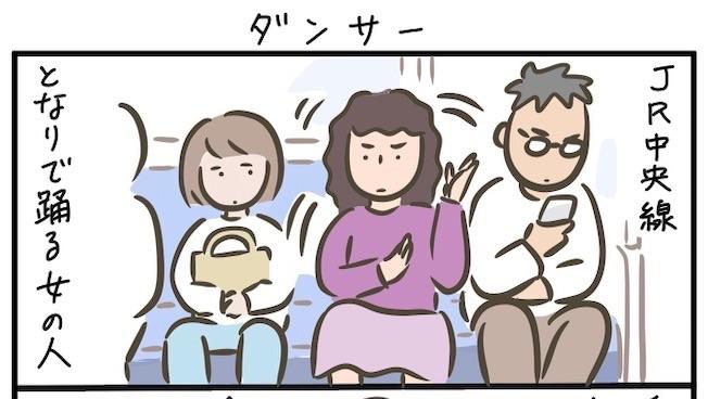 Gallery – Comic [vol.7]