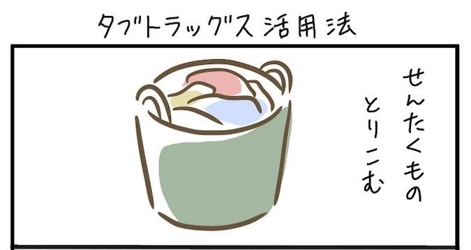 Gallery – Comic [vol.10]