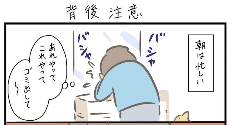 Gallery – Comic [vol.9]