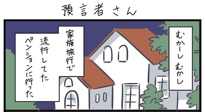 Gallery – Comic [vol.11]