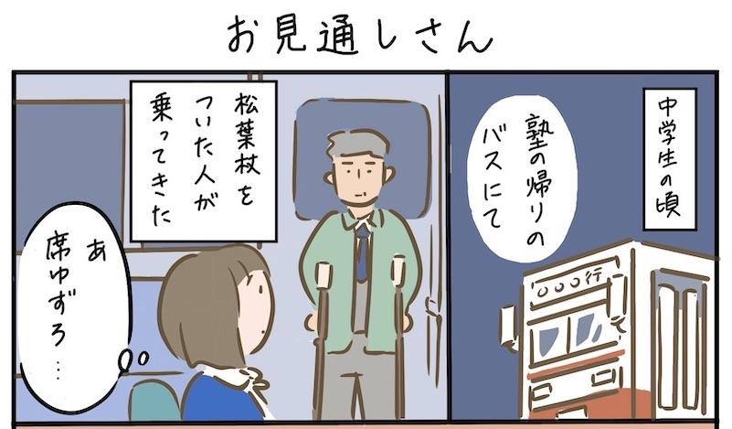 Gallery – Comic [vol.13]
